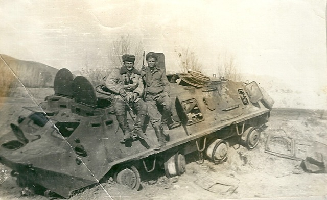 Долина Черикарская - через нее из Союза ходили колонны с горючим, боеприпасами, продовольствием.